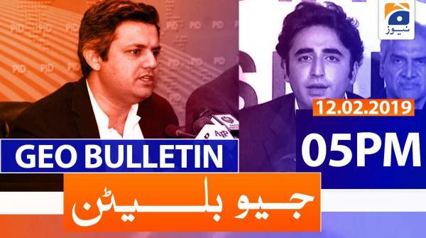 Geo Bulletin 05 PM | 12th February 2020