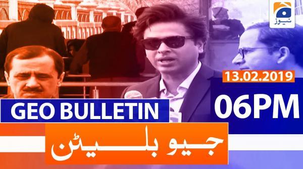 Geo Bulletin 06 PM | 13th February 2020