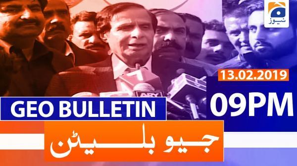 Geo Bulletin 09 PM | 13th February 2020