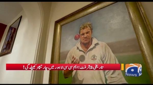Tareekh Saz Paiseraft; MCC Ka 5 Dehaiyo Baad Pakistan Ka Dora!