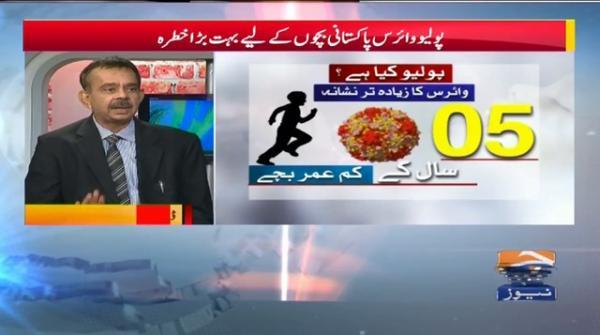Polio Virus Pakistani Bacho Ky Liye Boht Bara Khatra