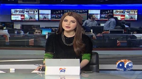 Geo Bulletin 12 PM | 13th February 2020