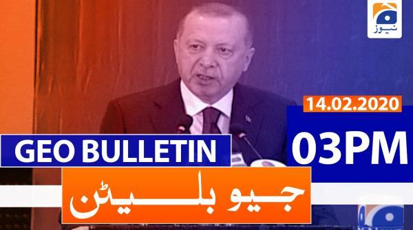Geo Bulletin 03 PM | 14th February 2020