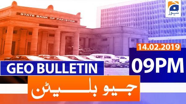 Geo Bulletin 09 PM | 14th February 2020