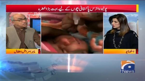 Polio Pakistani Bacho Ky Liye Bht Bara Khatra