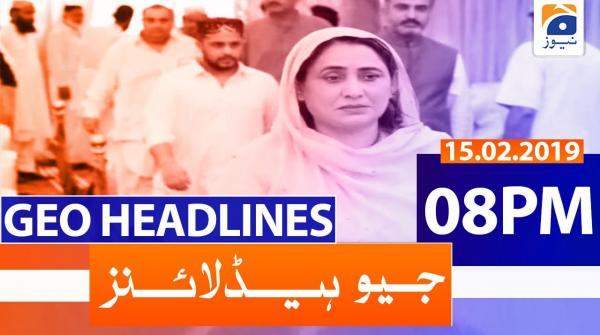 Geo Headlines 08 PM | 15th February 2020