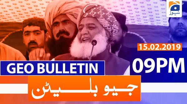 Geo Bulletin 09 PM | 15th February 2020