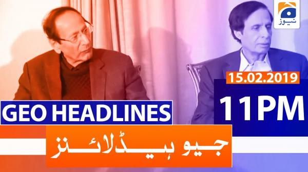 Geo Headlines 11 PM | 15th February 2020
