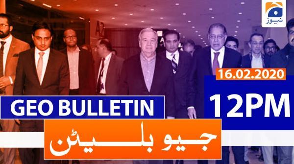 Geo Bulletin 12 PM | 16th February 2020