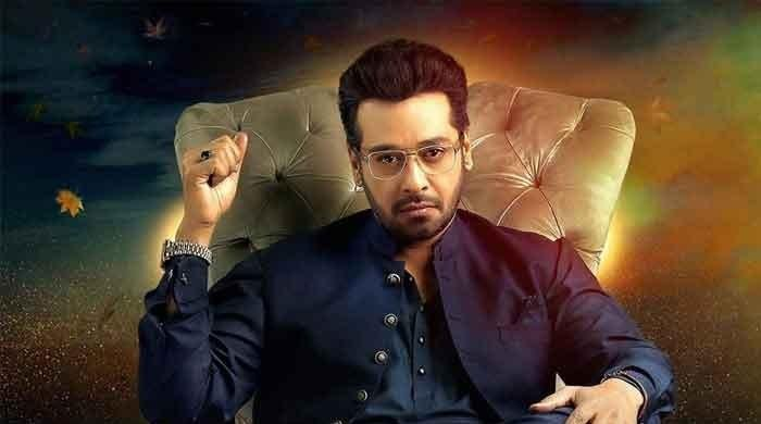 Geo TV's new drama serial 'Muqaddar' to go on-air from Monday