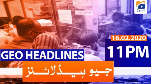 Geo Headlines 11 PM | 16th February 2020