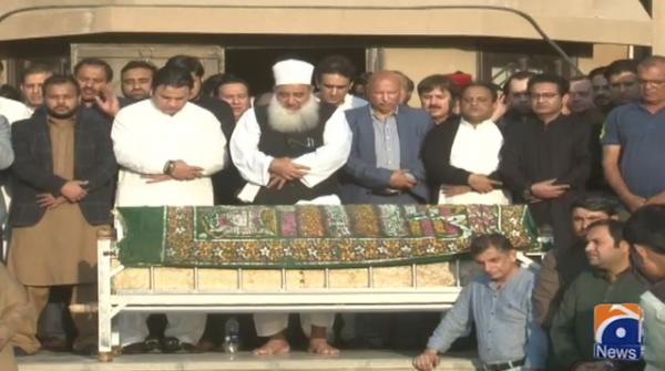 Naeemul Haque's funeral prayers held in Karachi