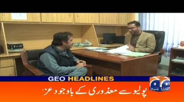 Geo Headlines 06 PM | 16th February 2020