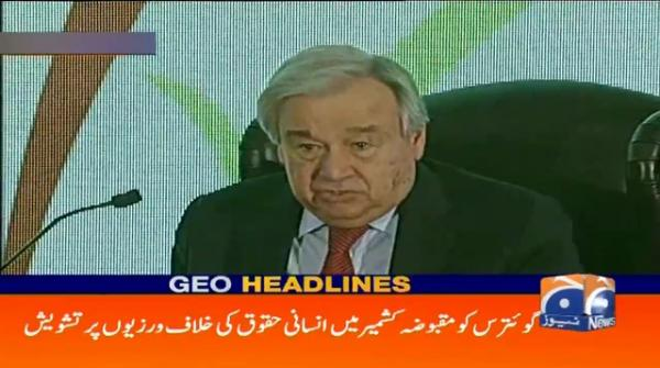 Geo Headlines 10 PM | 16th February 2020