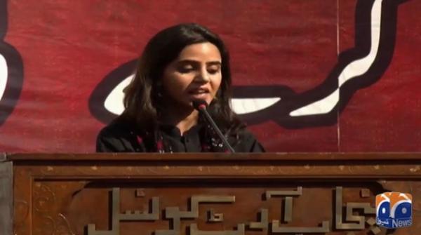 Lahore: 28th Faiz Mela in Bagh-e-Jinnah