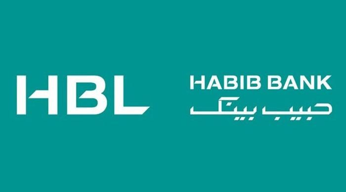 Habib Bank to close New York branch by end of March