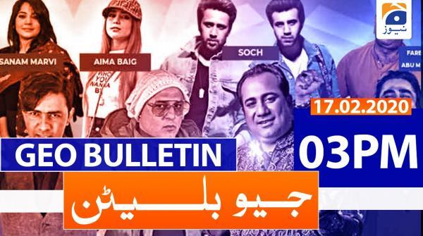 Geo Bulletin 03 PM | 17th February 2020
