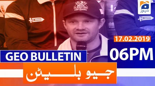 Geo Bulletin 06 PM | 17th February 2020