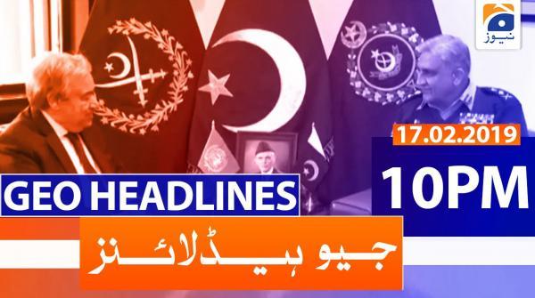 Geo Headlines 10 PM | 17th February 2020