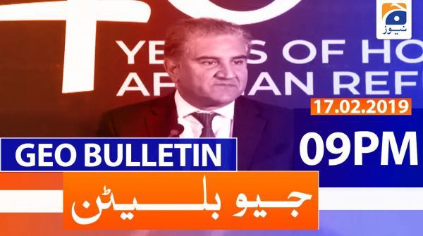 Geo Bulletin 09 PM | 17th February 2020