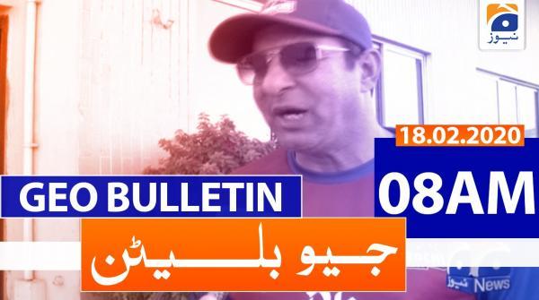 Geo Bulletin 08 AM | 18th February 2020