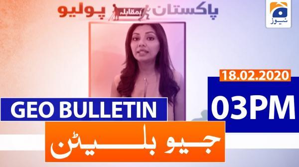 Geo Bulletin 03 PM | 18th February 2020