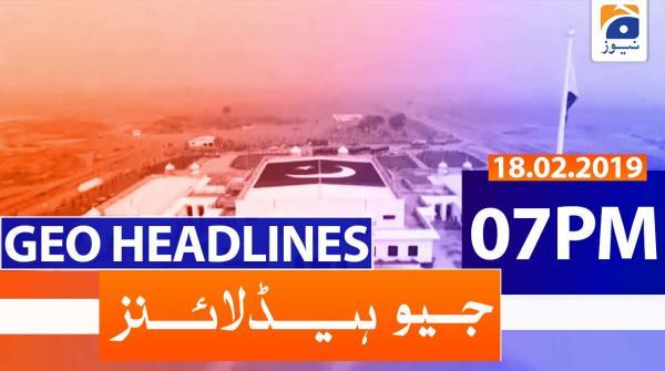 Geo Headlines 07 PM | 18th February 2020