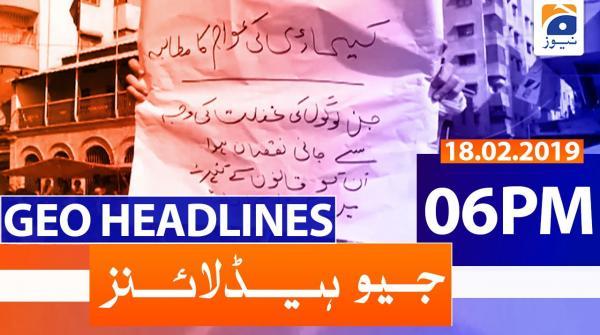 Geo Headlines 06 PM | 18th February 2020
