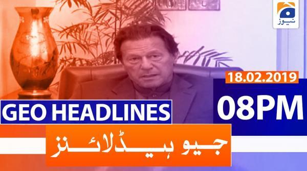 Geo Headlines 08 PM | 18th February 2020