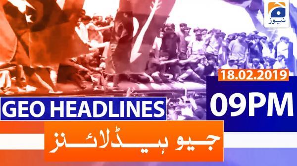 Geo Headlines 09 PM | 18th February 2020