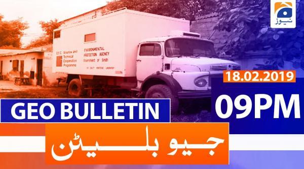 Geo Bulletin 09 PM | 18th February 2020