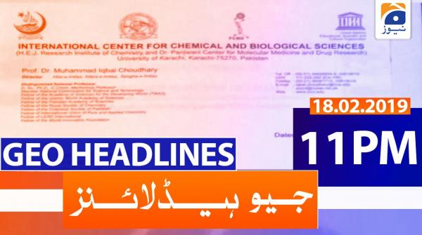 Geo Headlines 11 PM | 18th February 2020