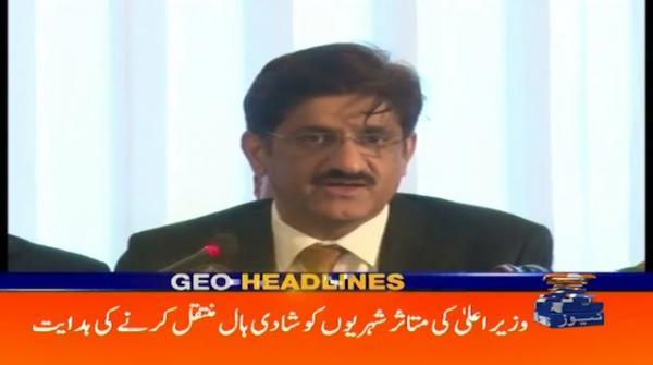 Geo Headlines 02 PM | 18th February 2020
