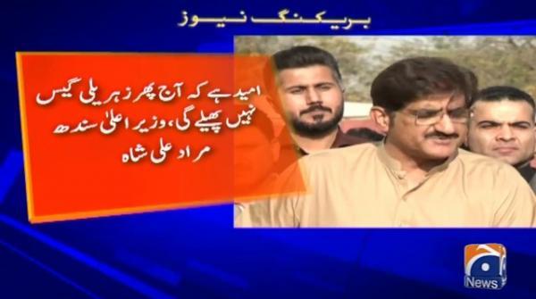 CM Murad expresses concerns over Keamari deaths