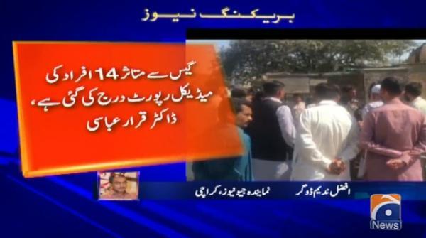 Karachi gas leak: 16 samples taken from two dead bodies