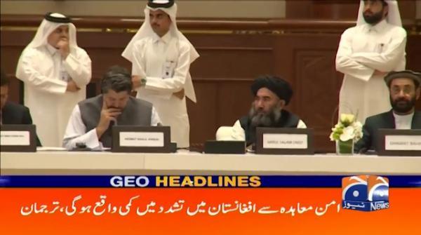 Geo Headlines 05 PM | 18th February 2020