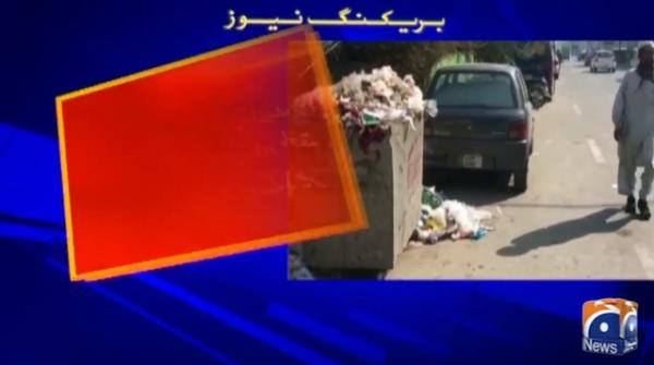 Lahore Waste Management's employees go on strike once again
