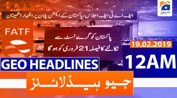 Geo Headlines 12 AM | 19th February 2020