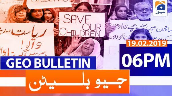Geo Bulletin 06 PM | 19th February 2020