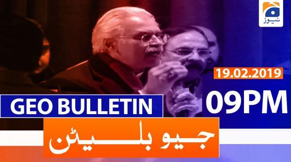 Geo Bulletin 09 PM | 19th February 2020