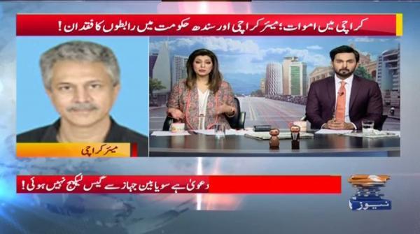 Mayor Karachi aur Sindh hukumat mein Raabten ka Fuqdaan
