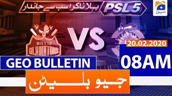 Geo Bulletin 08 AM | 20th February 2020