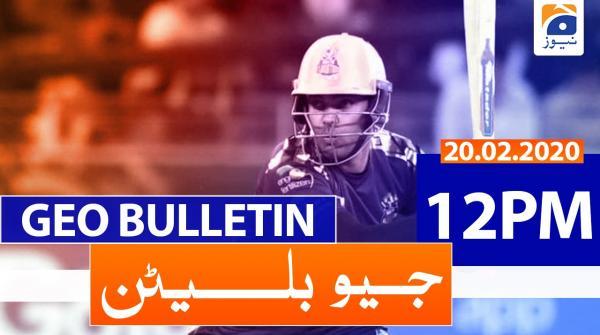 Geo Bulletin 12 PM | 20th February 2020