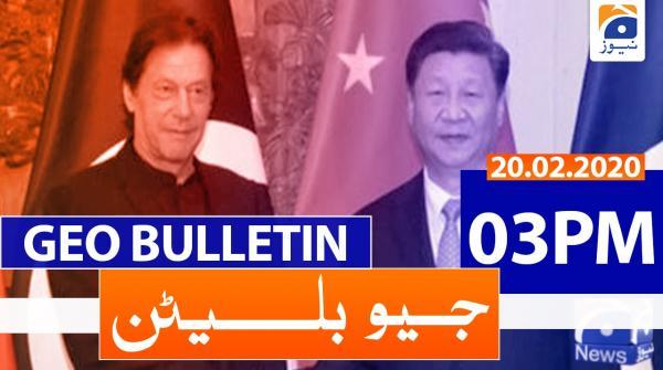 Geo Bulletin 03 PM | 20th February 2020