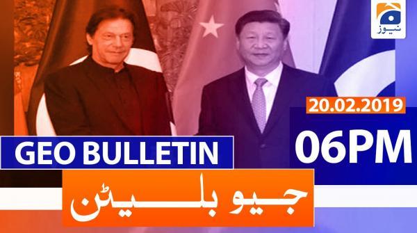 Geo Bulletin 06 PM | 20th February 2020