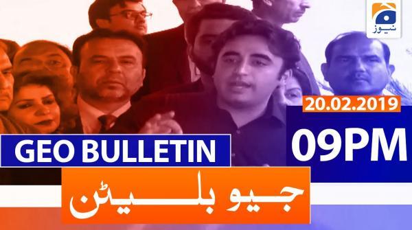 Geo Bulletin 09 PM | 20th February 2020