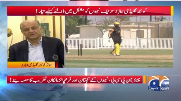 Quetta Gladiators Maqbol Team, Kamyabi ka tanasub sab se zayada!