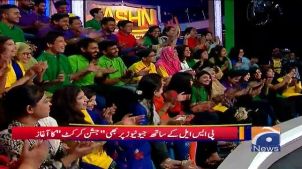 PSL k sath Geo News per bhi Jashn-e-Cricket Ka Aghaz