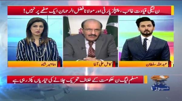 Q league ka Waziray Azam Imran Khan kw chaaploson se door rehnay ka mashwara