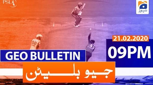 Geo Bulletin - 09 PM | 21st February 2020